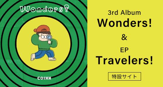 アルバム「Wonders!」特設サイトへ