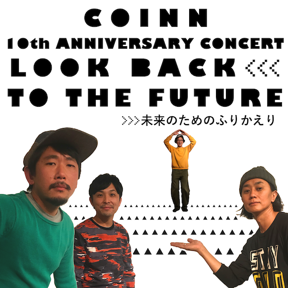 10th ANNIVERSARY CONCERT LOOK BACK TO THE FUTURE